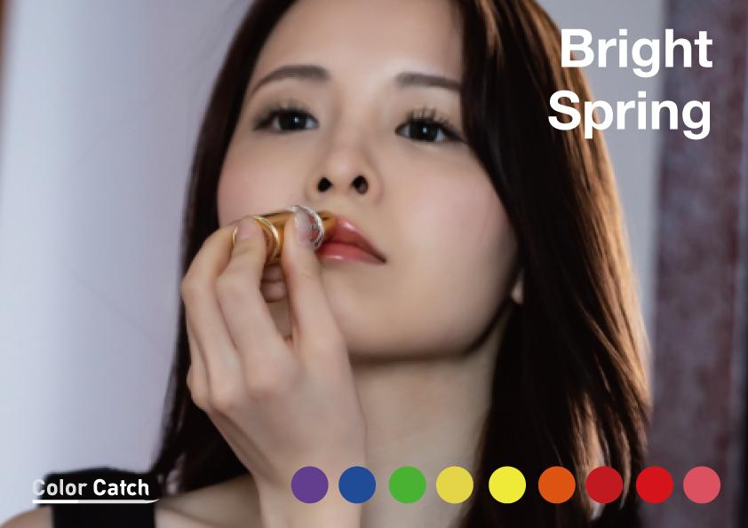 カラーチャートSpring-02