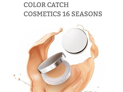 パーソナルカラー16タイプ別コスメ総合サイト「Color Catch」-お知らせ-オープン02