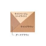 パーソナルカラー16タイプ別コスメ総合サイト「Color Catch」-THREEシェーディング01