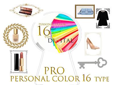 パーソナルカラー16タイプ別コスメ総合サイト「Color Catch」-BLOG-webブログ中身2