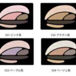 パーソナルカラー16タイプ別コスメ総合サイト「Color Catch」-AUBEデザイニングインプレッションアイシャドウ 551ピンク系