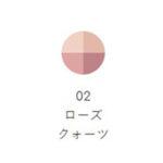 パーソナルカラー16タイプ別コスメ総合サイト「Color Catch」-CEZANNE ニュアンスオンアイシャドウ 02ローズクォーツ