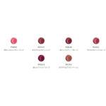 パーソナルカラー16タイプ別コスメ総合サイト「Color Catch」-espurique-lipstick-01